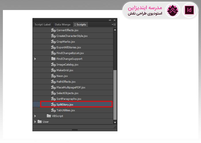 اسکریپت جدا کردن کادرهای متنی از یکدیگر (SplitStory)