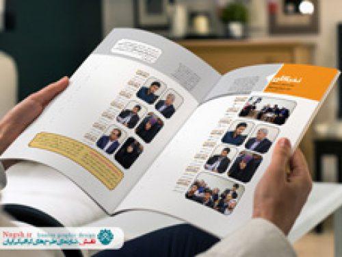 قبول سفارش طراحی و صفحه آرایی نشریه