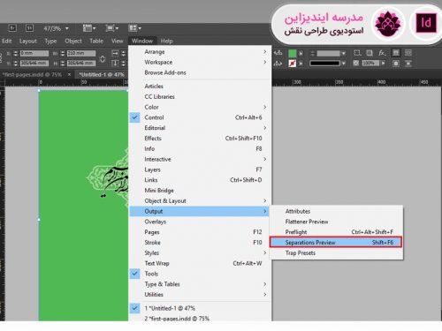 آموزش ایندیزاین؛ روش طراحی کتاب دو رنگ با رنگ دلخواه در ایندیزاین