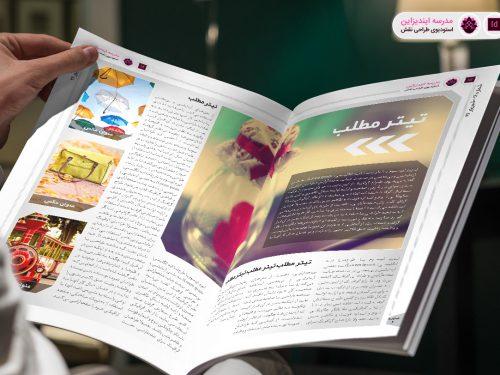 دانلود نشریه دانشجویی