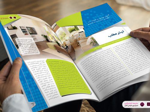 فایل لایه باز نشریه دانشجویی