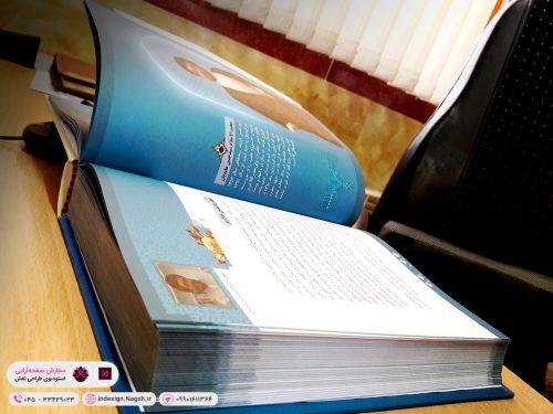 سفارش صفحه آرایی کتاب علمداران عشق